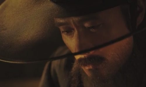 Korean period drama The Fortress features Lee Byung-hun in new trailer