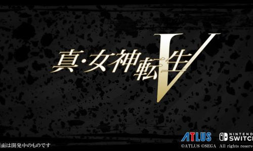 Shin Megami Tensei V is on its way to the Nintendo Switch