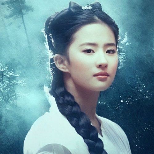 Disney has found their Mulan in Chinese actress Liu Yifei