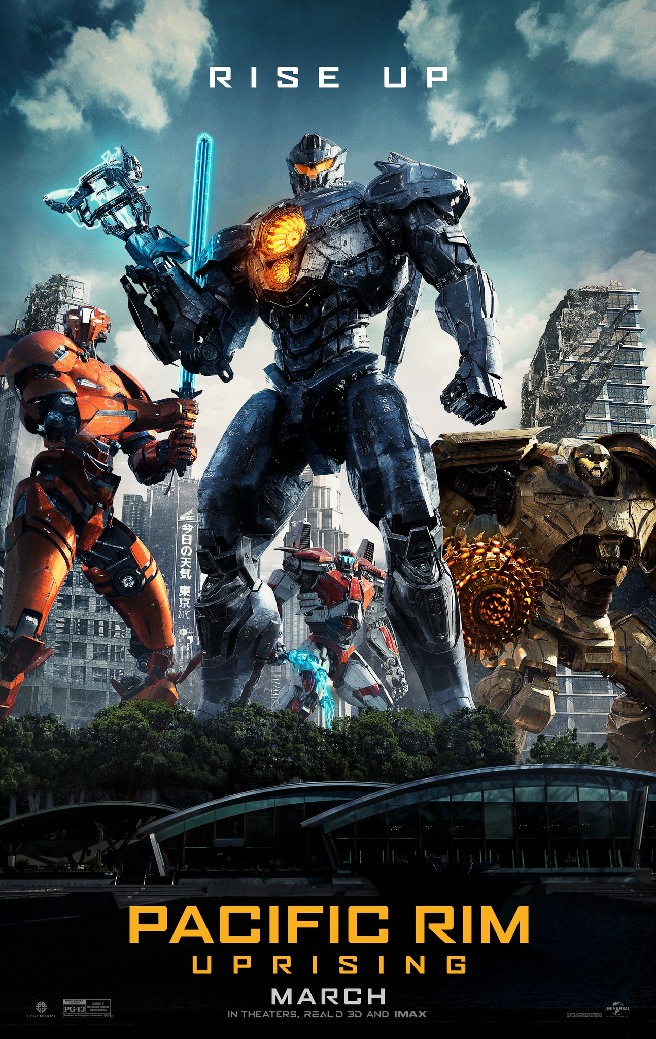 Pacific Rim: Uprising Poster #2