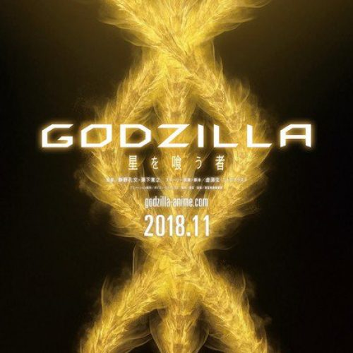 Godzilla: Hoshi wo Ku Mono, the final of the anime trilogy is announced