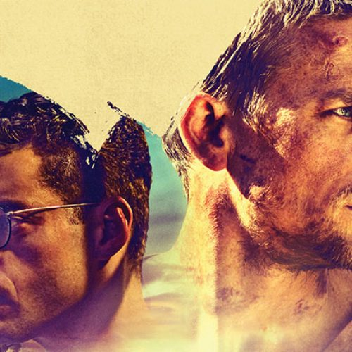 Papillon Review