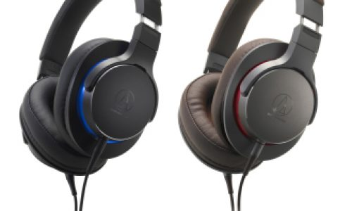 Audio-Technica debuts the new ATH-MSR7b headphones