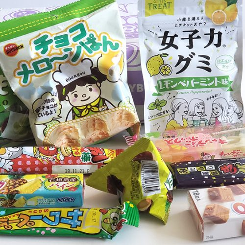 Japan Candy Box September treats are here, plus giveaway!