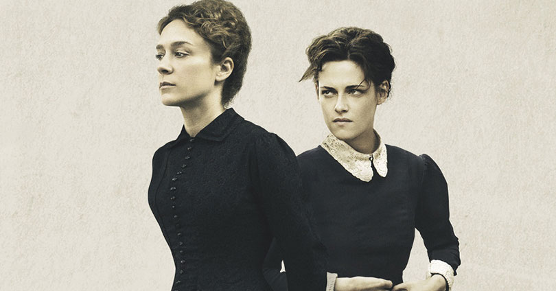 Lizzie Theatrical Poster