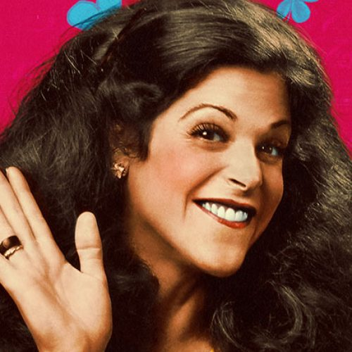 Love, Gilda Review