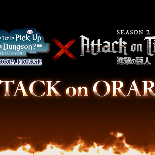 Crunchyroll's DanMachi: Memoria Freese launches Attack on Titan collaboration