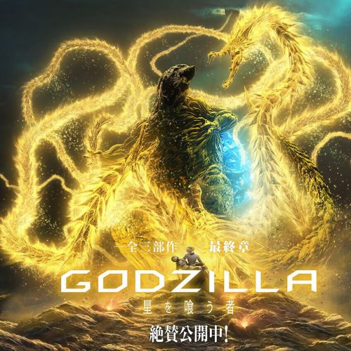Godzilla: Planet Eater comes to Netflix January 9