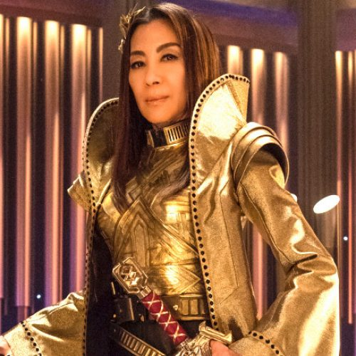 Star Trek Discovery's Empress Georgiou gets her own spin-off on CBS All-Access
