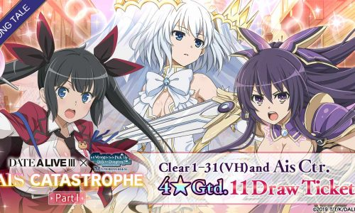 Crunchyroll Games releases DanMemo x Date a Live III crossover event