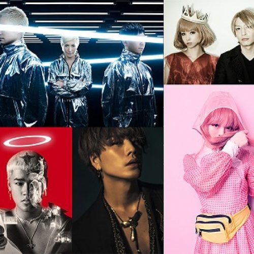Otaquest Live 2019 featuring m-flo, Kyary Pamyu Pamyu, CAPSULE coming to LA in July