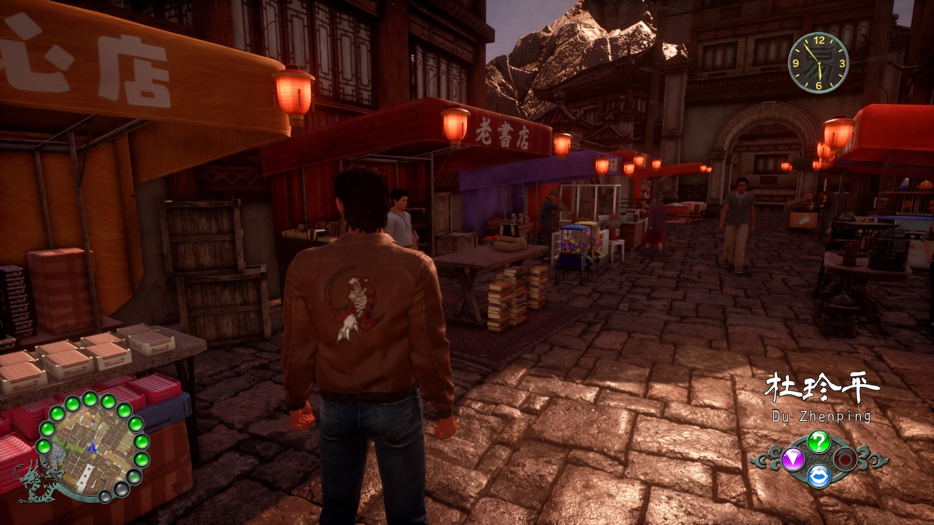 Shenmue 3: Earn Money (Yuan) Faster with This Exploit Dusty Pages Books