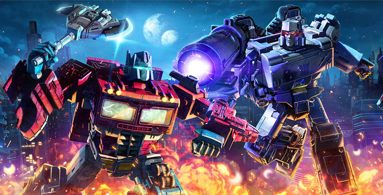Transformers War for Cyberton Siege Banner thumb