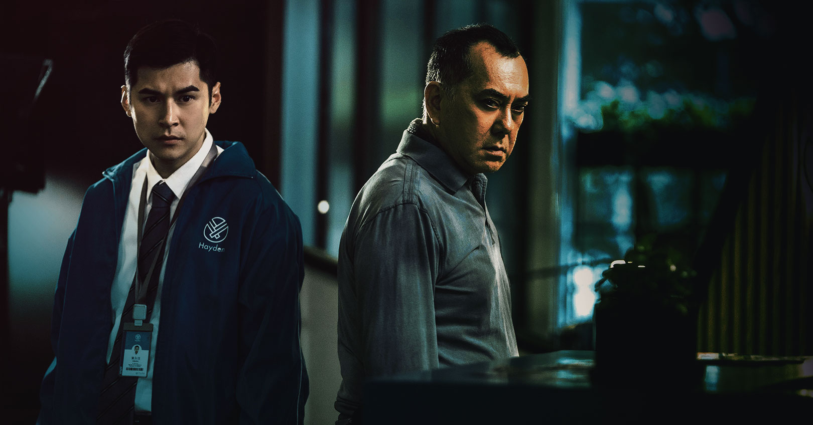 Legally Declared Dead - Carlos Chan and Anthony Wong