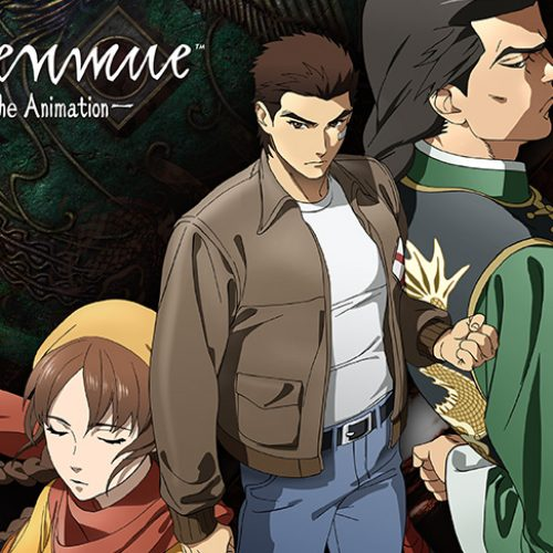 Shenmue series coming to Crunchyroll and Adult Swim