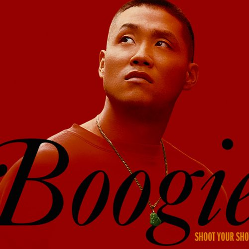 Boogie Review: This Basketball Drama Can't Jump