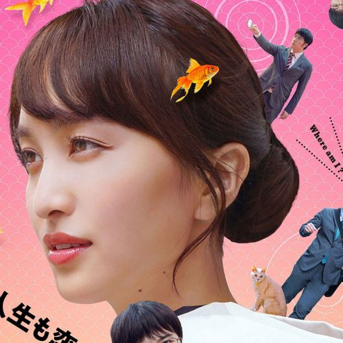 Fantasia Film Festival: Love, Life and Goldfish (すくってごらん) Review