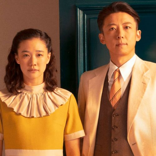 JAPAN CUTS: Wife of a Spy (スパイの妻) Review