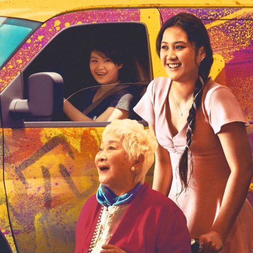 LAAPFF 2021: The Disappearance of Mrs. Wu Review